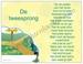 Gedichtkaart YML 1827: De tweesprong