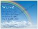 Gedichtkaart YML 1220:  Wt j wt?
